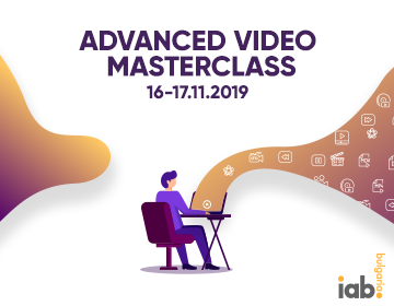 Advanced Videо Masterclass