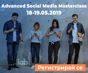 Advanced Social Masterclass