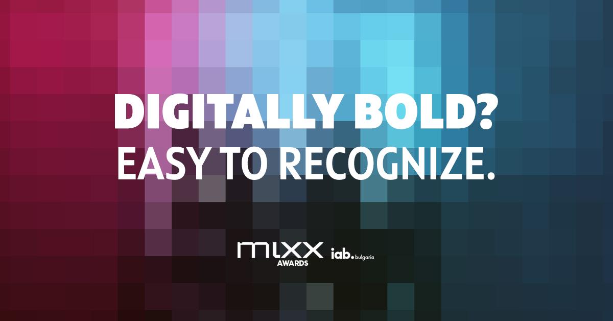 Удължаваме срока за кандидатстване в MIXX Awards до 24:00 на 9-ти ноември