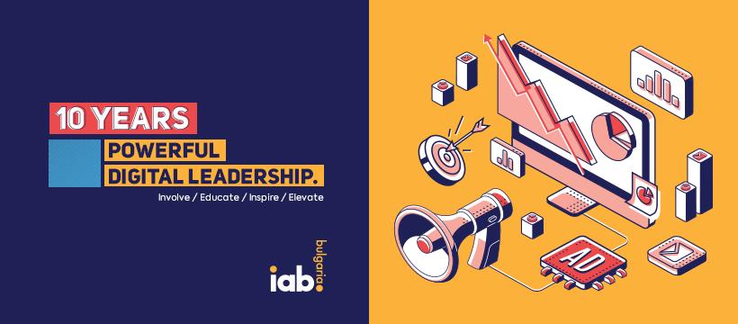 IAB България обнови постоянните комисии в организацията