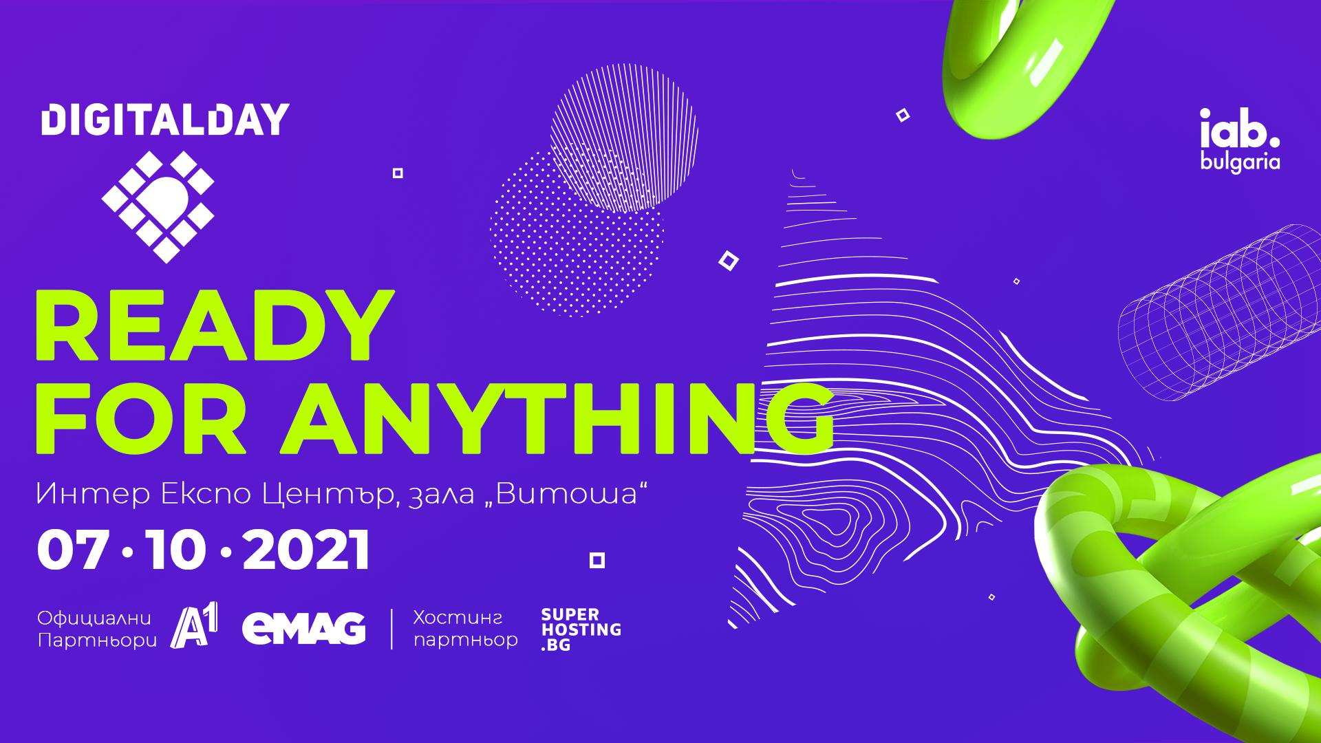 IAB Digital DAy 2021